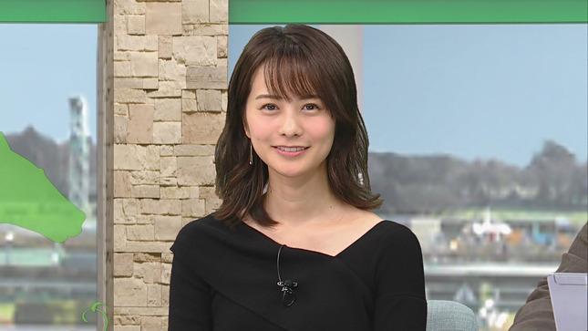 高田秋 BSイレブン競馬中継 高見侑里 7