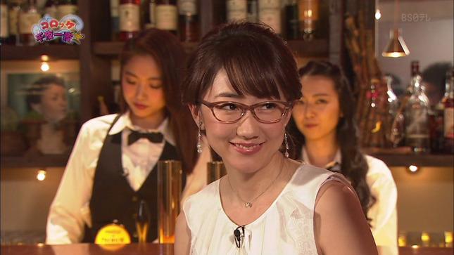 唐橋ユミ コロッケ千夜一夜 サンデーモーニング 02