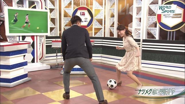 深津瑠美 ワールドスポーツSOCCER 05