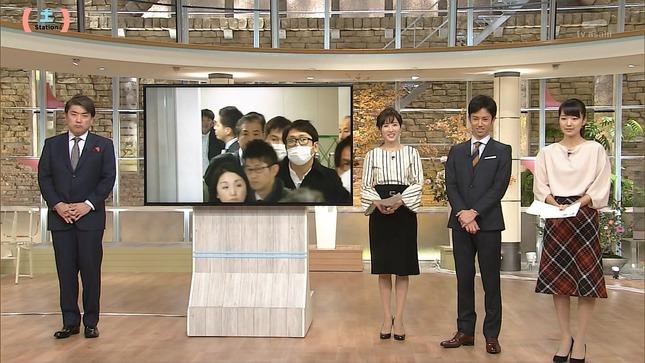 紀真耶 高島彩 サタデー・サンデーステーション 4