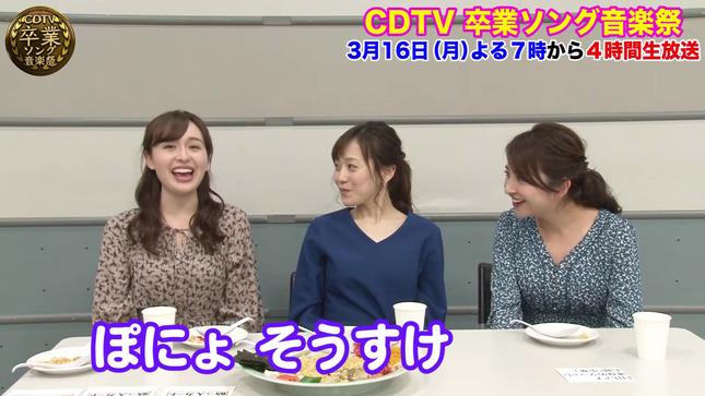 日比麻音子 江藤愛 宇賀神メグ CDTV デカ盛りチャレンジ22