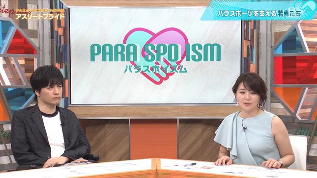 大橋未歩 アスリートプライド 5時に夢中! 13