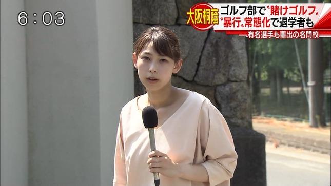 田中静 スーパーJチャンネル 1