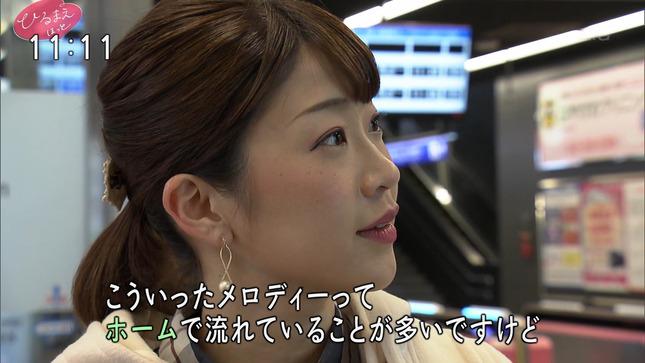 竹平晃子 ひるまえホット 10