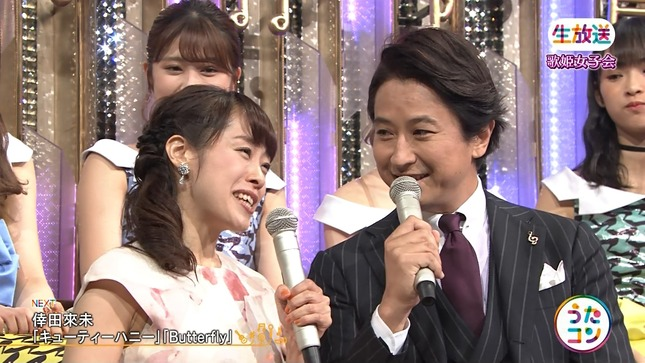 片山千恵子 うたコン 6