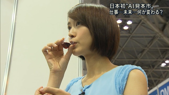 八木麻紗子 報道ステーション おはようコールABC 8