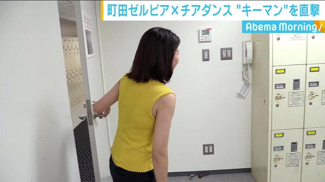 田中萌アナが超薄着でチアダンスの特訓!!【ブラ透け脇全開!GIF動画あり】