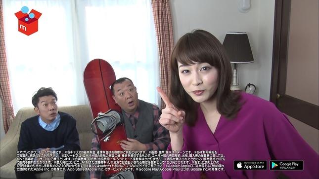 新井恵理那 グッド!モーニング 所さんお届けモノです 12