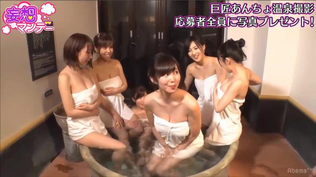 塩地美澄 妄想マンデー 19