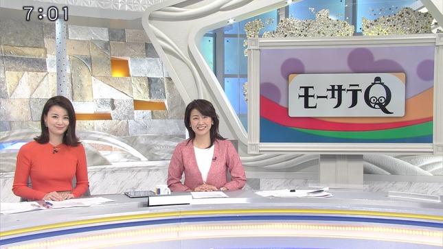 秋元玲奈 ニュースモーニングサテライト 13