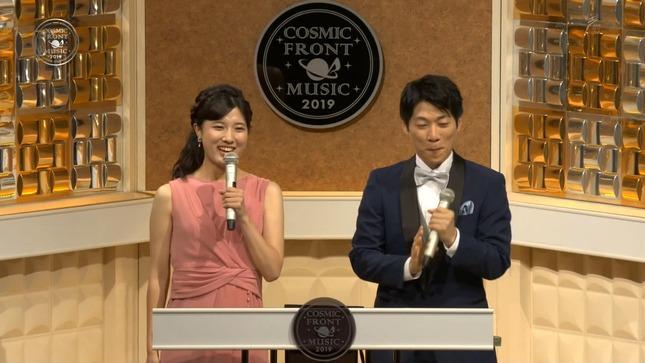 石橋亜紗 コズミックフロント☆MUSIC 1