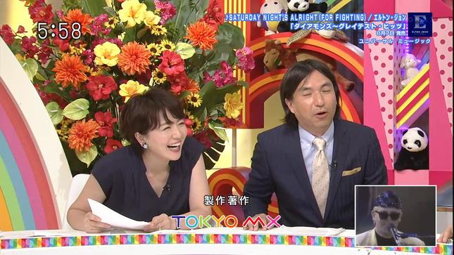 大橋未歩 5時に夢中! 18