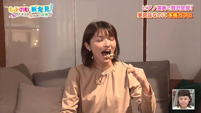 清水麻椰 ちちんぷいぷい 16