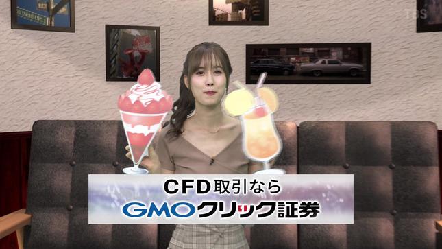 阿部菜渚美 ビジネスクリック 9