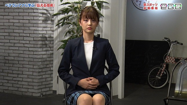 佐藤梨那 eGG 10