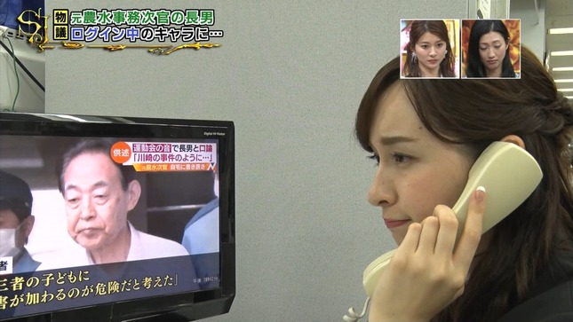 宇賀神メグ S☆1 Nスタ サンデー・ジャポン はやドキ! 12
