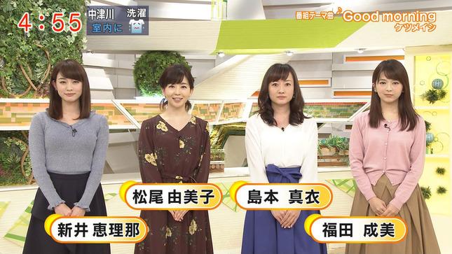 新井恵理那 グッド!モーニング 3