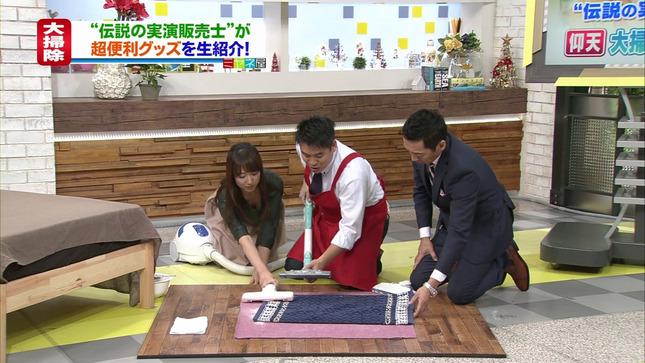 川田裕美 ミヤネ屋 09