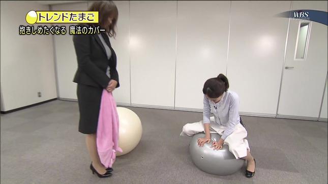 大澤亜季子 ワールドビジネスサテライト 8