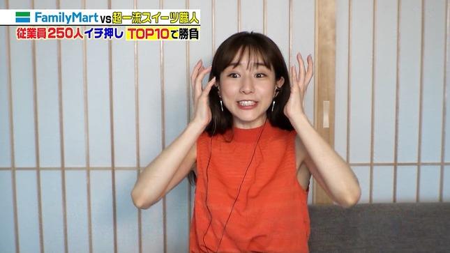 田中みな実 ジョブチューン 3