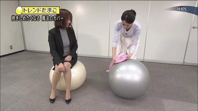 大澤亜季子 ワールドビジネスサテライト 6