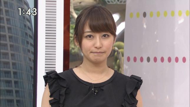 枡田絵理奈 ひるおび! 56