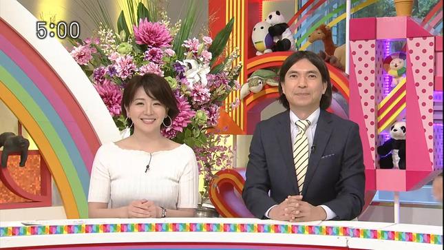 大橋未歩 5時に夢中! ワールドビジネスサテライト 1