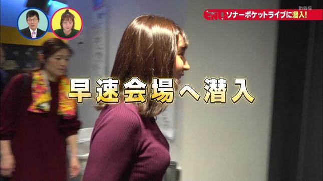 野嶋紗己子 ENT ソナポケライブを初体験 4