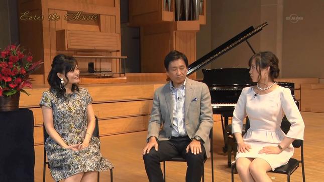 繁田美貴 日本に住む理由 エンター・ザ・ミュージック 11