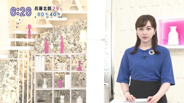 宇賀神メグ ひるおび! あさチャン! TBSニュース 11