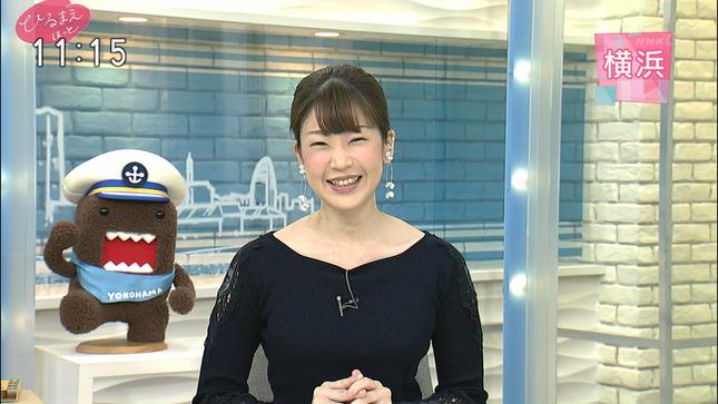 竹平晃子 ひるまえホット 12