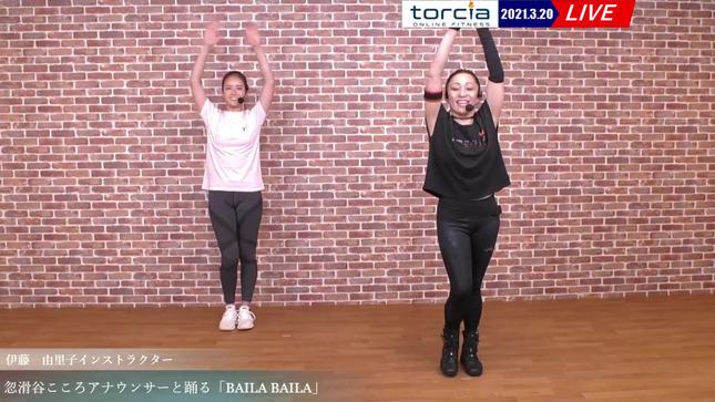 忽滑谷こころアナと踊る「BAILA BAILA 45」 Torcia 4