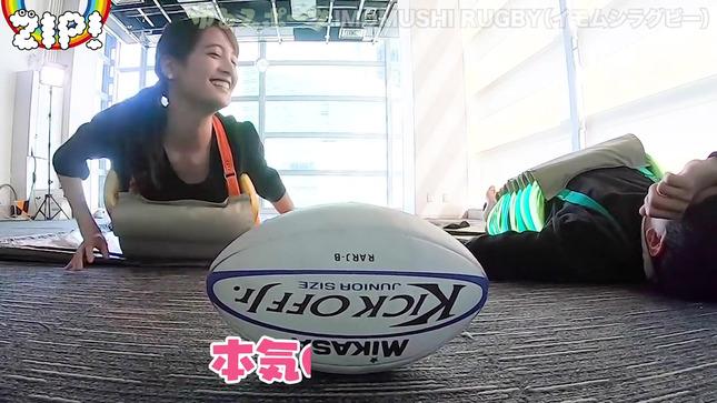 後呂有紗 後呂アナ・篠原アナのゆるスポーツ 20