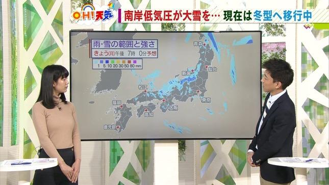 桝田沙也香 ワイド!スクランブル 7