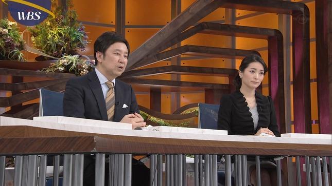 大江麻理子 相内優香 ワールドビジネスサテライト 3
