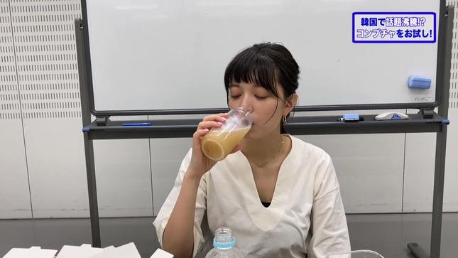 三谷紬アナ本気で10kgダイエットしたら! 9