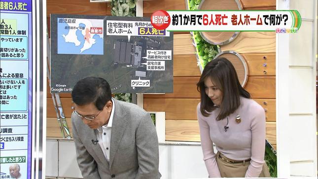 笹川友里 ひるおび! 9