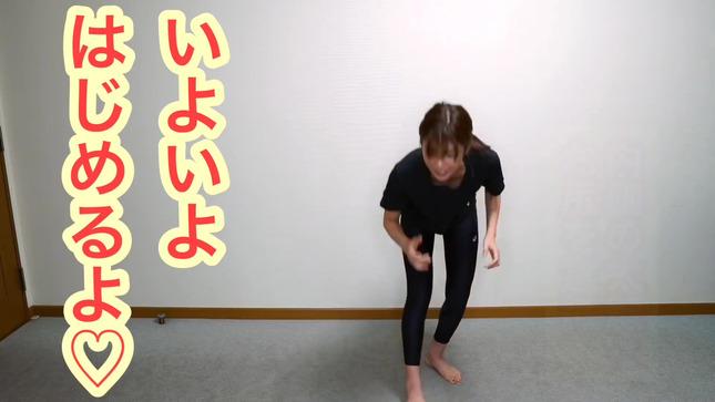 岡副麻希 まきまきチャンネル 12