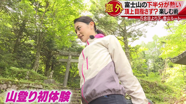 森葉子 スーパーJチャンネル 7