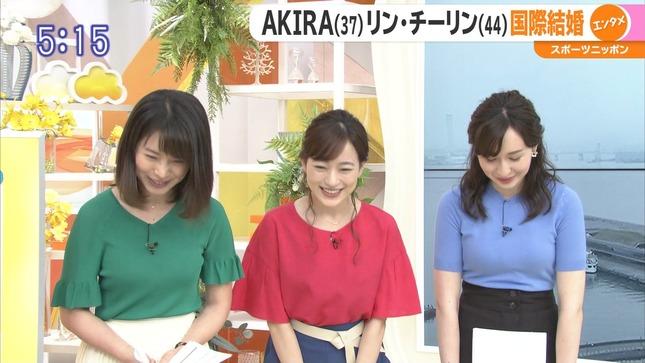 宇賀神メグ S☆1 Nスタ サンデー・ジャポン はやドキ! 18