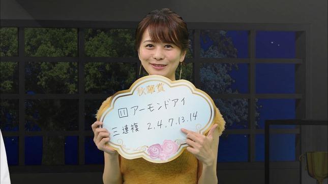 高見侑里 高田秋 BSイレブン競馬中継 うまナビ!イレブン 18