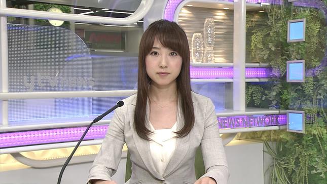 川田裕美 ミヤネ屋 15