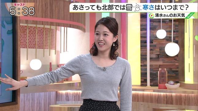 津田理帆 キャスト 2