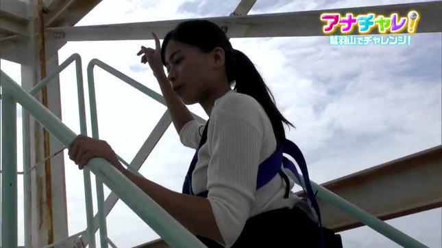 瀧川奈津希 アナチャレ! 3