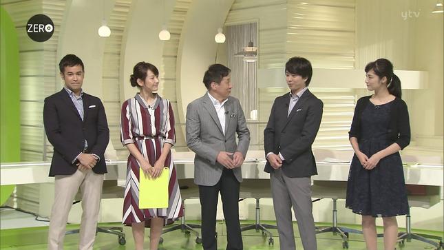 岩本乃蒼 NewsZero  Oha!4 3