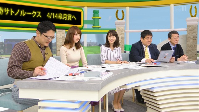 高田秋 高見侑里 BSイレブン競馬中継 8