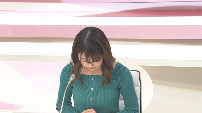 澤井志帆 まるごと 3