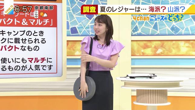 野嶋紗己子 よんチャンTV 4