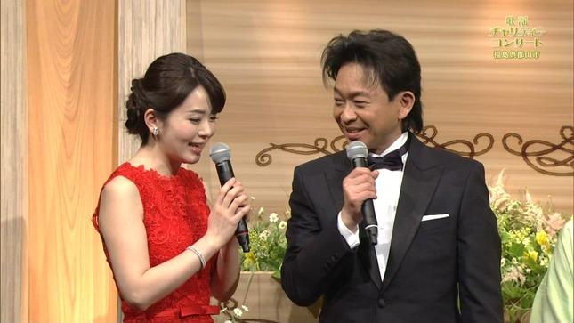 橋本奈穂子 第55回歌謡チャリティーコンサート 10
