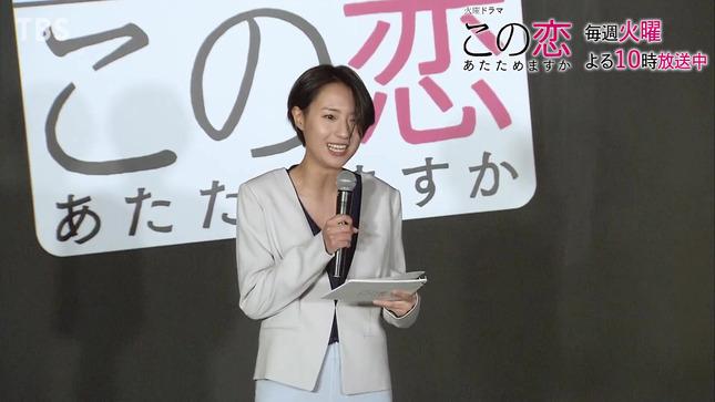 伊東楓 『この恋あたためますか』制作発表 2
